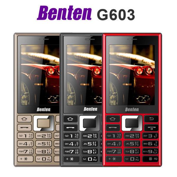 (+贈LED隨身燈) 阿兵哥/軍人機 Benten G603/無照相功能/支援FaceBook和LINE【馬尼行動通訊】