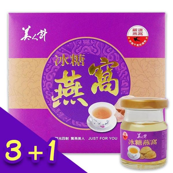 【買3送1】17%冰糖燕窩(6瓶/盒)