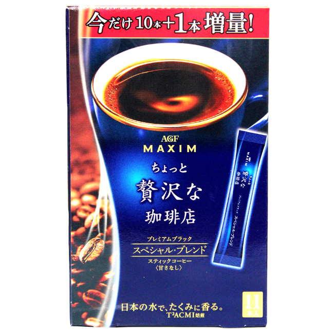 AGF MAXIM贊澤濃厚黑咖啡