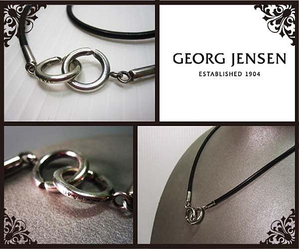 《十九號二手屋》台南精品 喬治傑生GEORG JENSEN 設計師款 純銀 雙圈項鍊