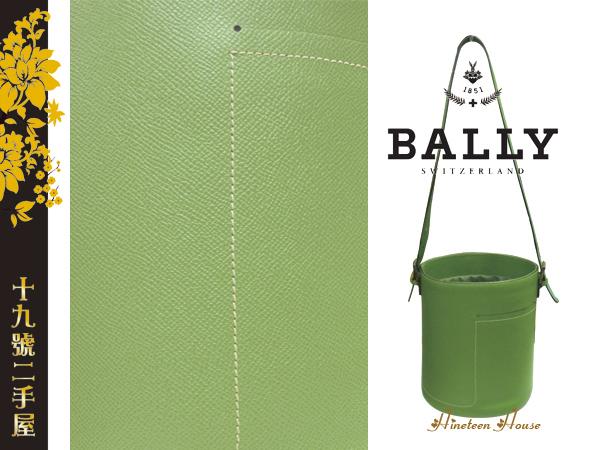 《十九號二手屋》母親節優惠限時特價 二手 Bally綠色水桶包/側背包~絕版典藏