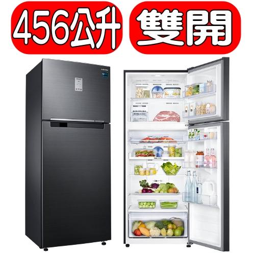 《特促可議價》SAMSUNG三星【RT46K6235BS】《456公升》雙門冰箱