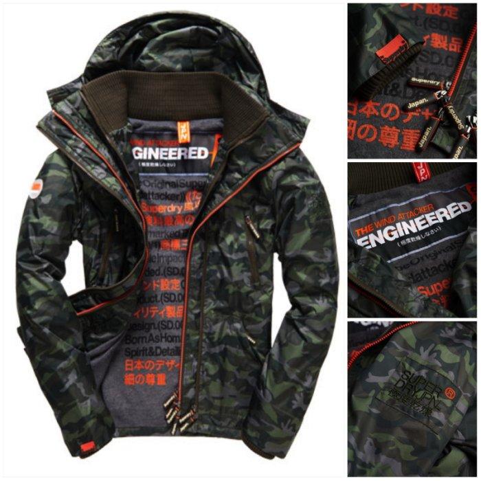 [男款]英國名品代購 極度乾燥 Superdry Arctic Wind Attacke男士防水防風戶外休閒外套夾克風衣 迷彩綠