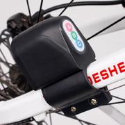 自行車警報器密碼鎖