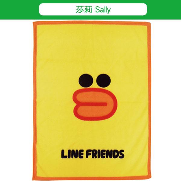 LINE正版授權大臉款 - 莎莉刷毛毯 / SU3405 LINE FRIENDS Sally