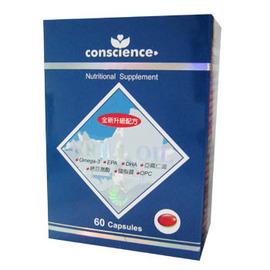 光禾館~南極磷蝦油軟膠囊 Krill Oil獨特之ω-3磷脂質、豐富的Omega-3脂肪酸(EPA、DHA)及蝦紅素