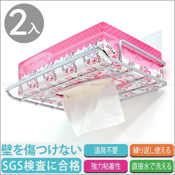 收納架|日本MAKINOU多功能萬用面紙盒置物架-2入-台灣製|掛架 掛勾 浴室 房間沙龍 牧野丁丁MAKINOU