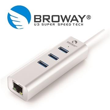 BROWAY 5Gbps USB3.0 3PORT HUB集線器 + 1PORT Gigabit 超高速網路卡 時尚銀