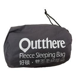 日野戶外~好野 Outthere 好毯/柔絨睡袋 睡袋內套 好窩睡袋 毛毯 睡袋內裡