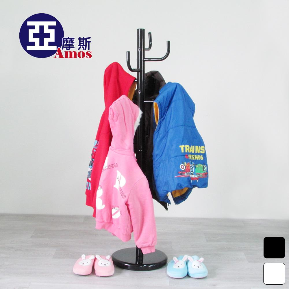 掛衣架 掛衣勾 【CAW004】child 兒童款-穩重型仙人掌多功能衣帽架【2色可選】台灣製造 亞摩斯