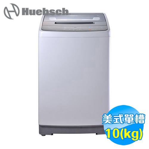惠而浦 Whirlpool 創易生活 直立系列 10公斤 洗衣機 WV10AN