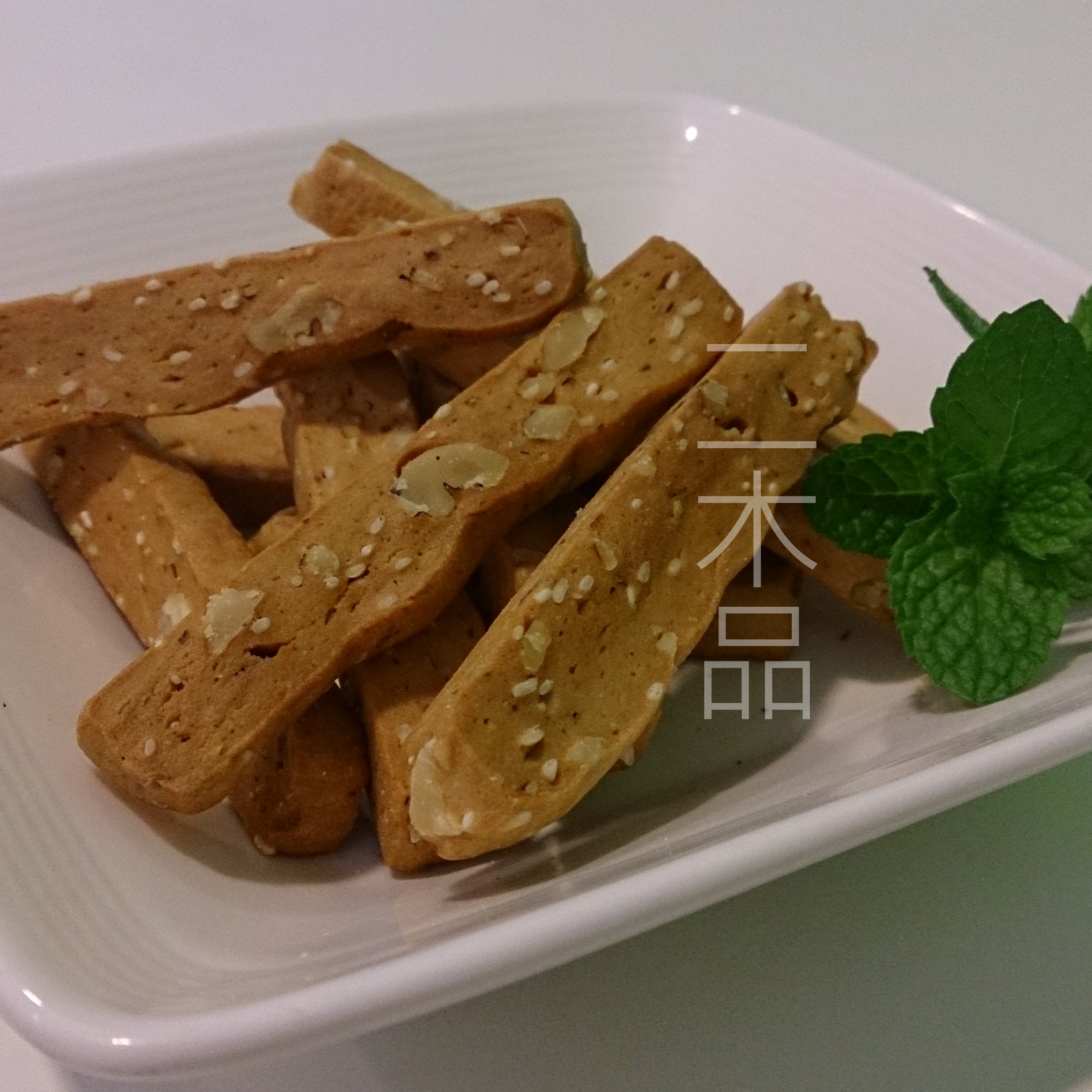 【二木品 marugo~阿拉棒 Grissini 】白芝麻核桃阿拉棒 White sesame with walnuts of Grissini(奶素)