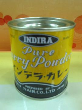 歐納丘 ~日本大象薑黃咖哩粉400公克/罐(大)