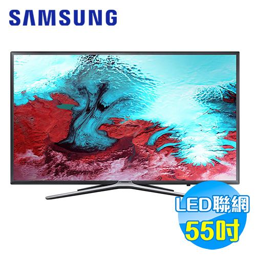 SAMSUNG 三星 55吋FHD智慧聯網液晶電視 UA55K5500AWXZW