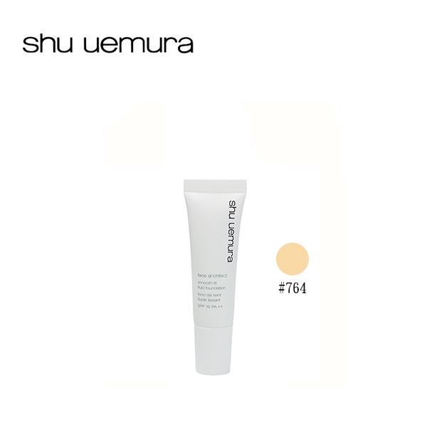 Shu uemura 植村秀 3D透感無瑕輕粉底 10ml 色號:764 限量體驗《Umeme》