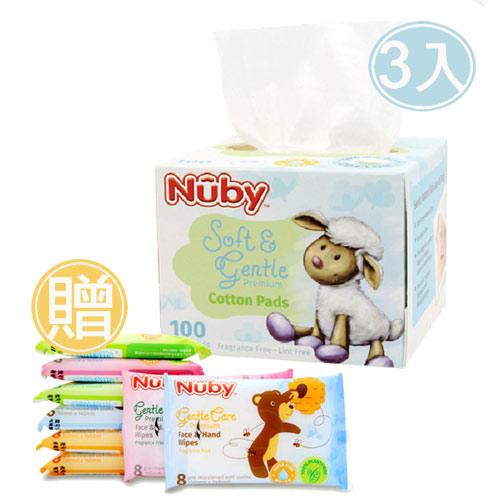 【奇買親子購物網】Nuby 乾濕兩用全棉布巾100抽X3盒贈Nuby 迷你8抽口手柔濕巾X6包