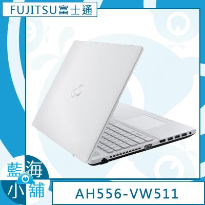 FUJITSU富士通 Lifebook AH556-VW511 15.6吋筆記型電腦