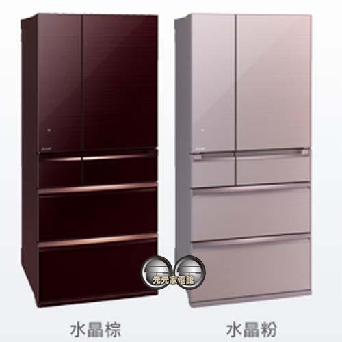 MITSUBISHI 三菱 705L日本原裝六門變頻電冰箱 MR-WX71Y~ 限區含配送+安裝