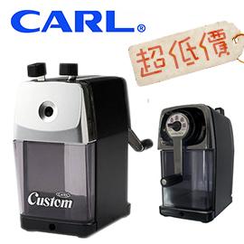 限時下殺 【CARL】 03203-4101 CC-2000 五段式 削鉛筆機 / 台