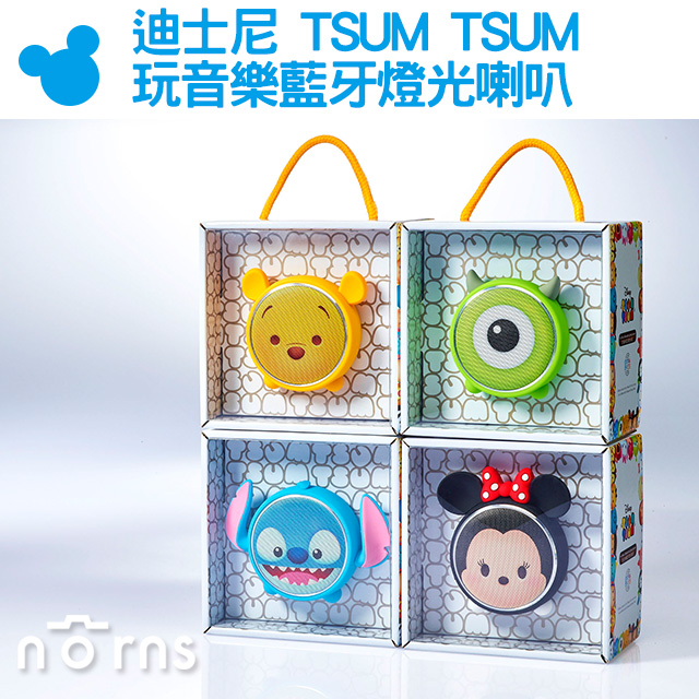 NORNS【迪士尼 TSUM TSUM玩音樂藍牙燈光喇叭】Disney LED燈 音樂 小熊維尼 米妮 熊抱哥 大眼仔 史迪奇
