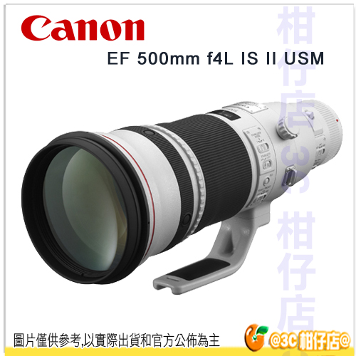 送大吹球+拭鏡布+拭鏡筆 Canon EF 500mm F4.0 IS L USM II 超望遠定焦鏡頭 彩虹公司貨