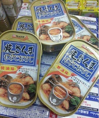 有樂町進口食品 日本極洋 浦燒魚罐~秋刀魚