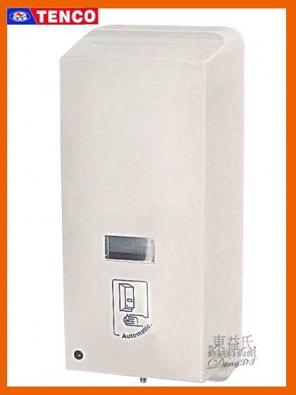 【東益氏】電光牌精品衛浴E-1202自動給皂機 自動出液機 另售烘手機 擦手紙架 化妝鏡