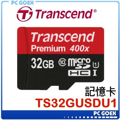 創見 Premium 32GB microSD UHS-I 400x記憶卡 ☆pcgoex軒揚☆