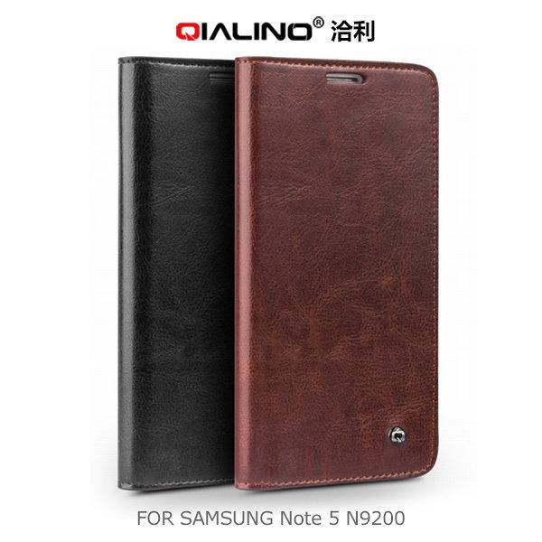 ~斯瑪鋒數位~QIALINO 洽利 Samsung Note 5 N9200/N9208 經典皮套 保護套 側翻皮套