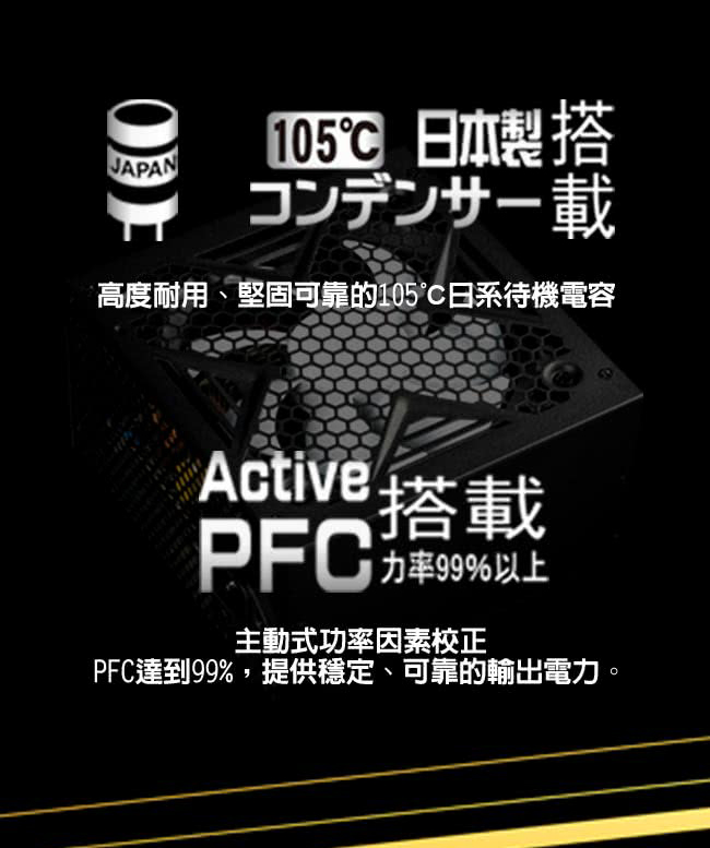 PO550AAA_04.jpg