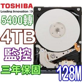 Toshiba 東芝 4TB 4T【 監控碟 / MD04ABA400V 】128M 5400轉 3.5吋 SATA3 內接硬碟
