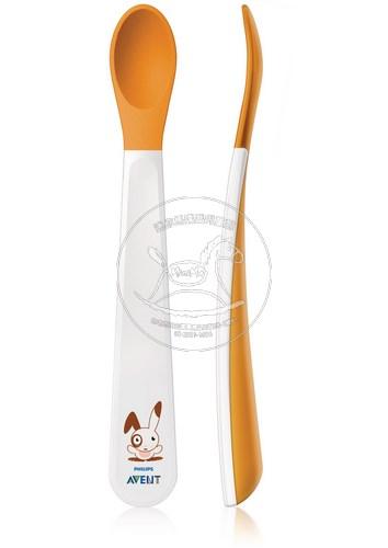 【迷你馬】PHILIPS AVENT QQ兔學習湯匙組 E65A500001