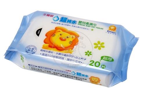 【迷你馬】Simba 小獅王辛巴 嬰兒潔膚濕巾20抽 S9920