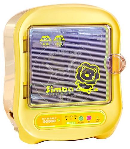 【迷你馬】Simba 小獅王辛巴 紫外線負離子殺菌烘乾機 S9925