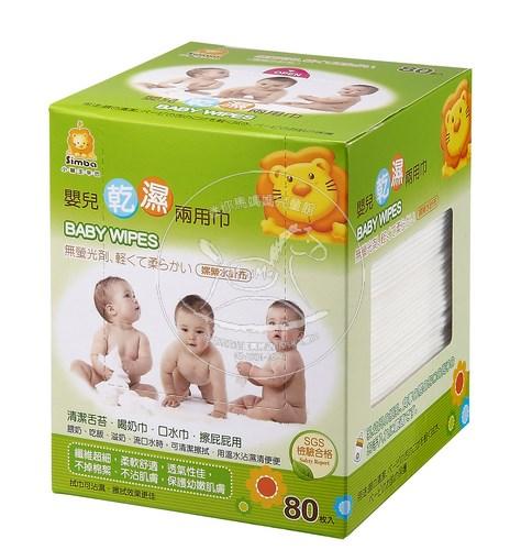 【迷你馬】Simba 小獅王辛巴 嬰兒乾濕兩用巾(80抽)1盒 S9931