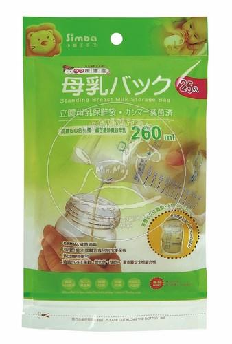 【迷你馬】Simba 小獅王辛巴 立體母乳保鮮袋260ml S9932