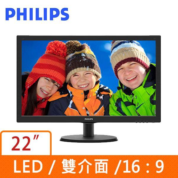 【迪特軍3C】PHILIPS 223V5LHSB2 22型LED寬螢幕顯示器