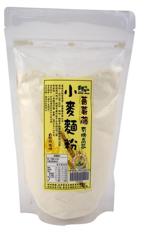 [蕃薯藤有機]有機高筋小麥麵粉