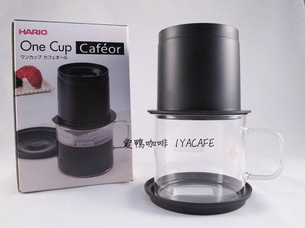 《愛鴨咖啡》 Hario CFO-1B 免濾紙 錐型 獨享杯 200ml 現貨供應中--快來下單搶購