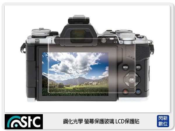 【分期0利率,免運費】STC 鋼化光學 螢幕保護玻璃 LCD保護貼 適用 OLYMPUS EM5, EM5 II