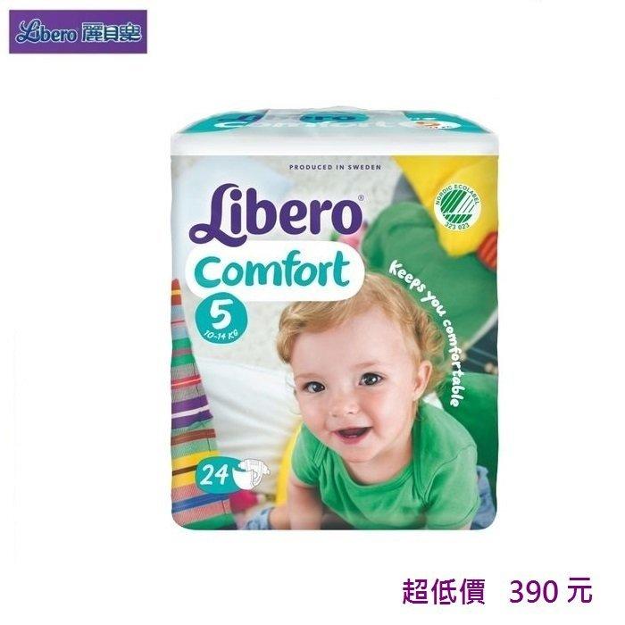 *美馨兒* 麗貝樂 Libero 5號 XL 紙尿布 (24片/包) 390元