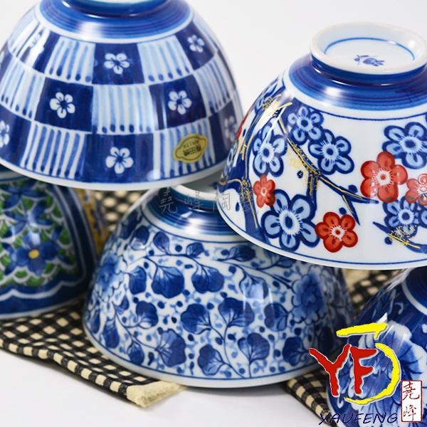★堯峰陶瓷★ 有田燒碗 日本陶瓷界的名牌 日本知名有田燒 染錦??輕量 5入碗組 茶漬碗組 木盒裝