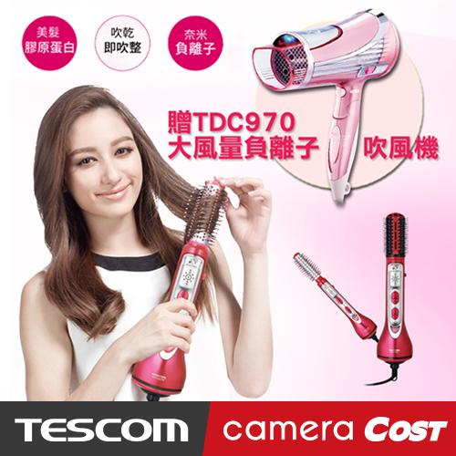 【買就送大風量吹風機】TESCOM TCC4000TW 美髮膠原蛋白整髮梳 膠原蛋白+吹風機+髮梳 TCC4000