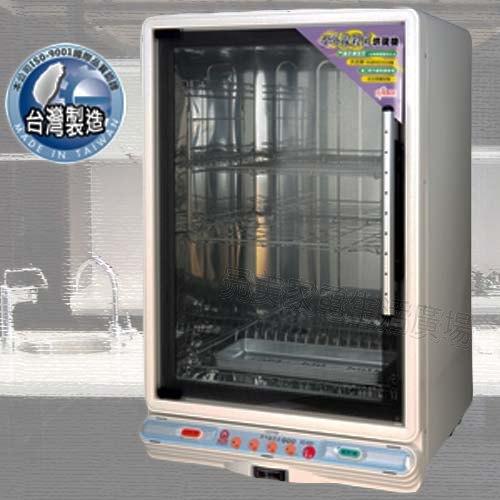 【JINKON ● 晶工牌】三層紫外線殺菌烘碗機 EO-9051  **免運費**