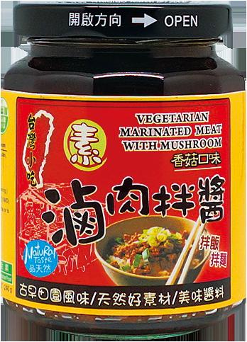 台灣小吃 素滷肉拌醬