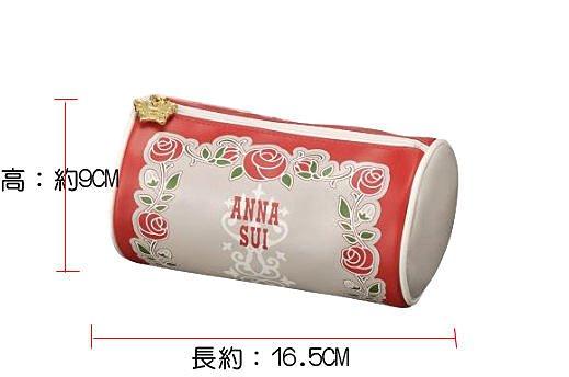 ANNA SUI 安娜蘇 薔薇之馨巧裝包/化妝包/化妝袋 ☆真愛香水★ 另有安娜蘇薔薇購物袋