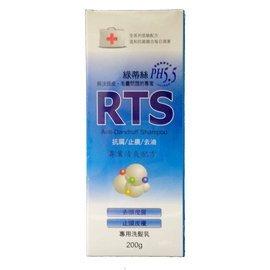 RTS綠蒂絲 去頭皮屑洗髮乳(清爽配方)200g【德芳保健藥妝】