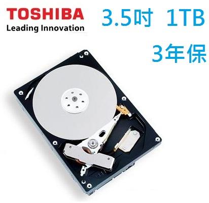 東芝 1TB 3.5吋 SATAIII 桌上型硬碟機 (DT01ACA100)