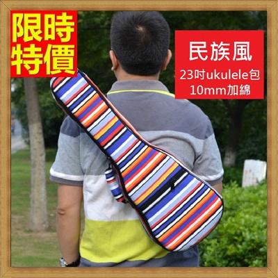 烏克麗麗包 ukulele琴包配件-23吋民族風彩色加綿帆布手提背包保護袋琴袋琴套69y50【獨家進口】【米蘭精品】