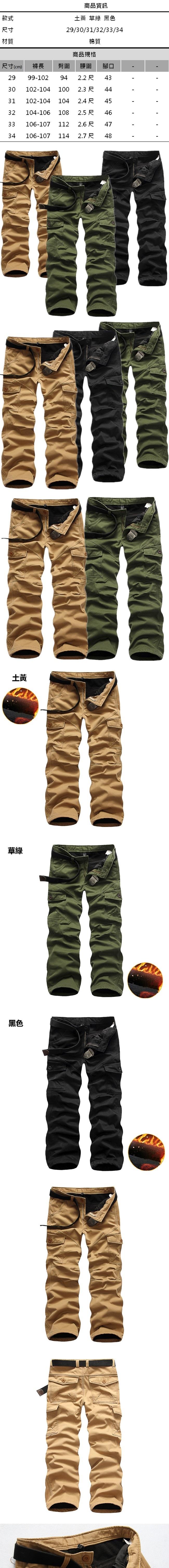 工裝長褲-多口袋韓版時尚休閒百搭男休閒褲